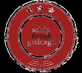 logo-schipaanpak